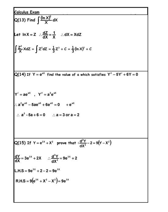 مراجعة-الرياضيات-لغات-الجزء-الثاني-3
