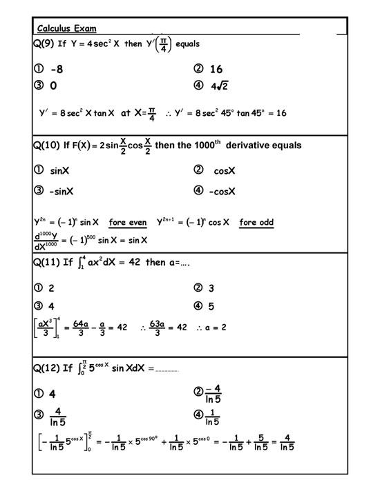 مراجعة-الرياضيات-لغات-الجزء-الثاني-2
