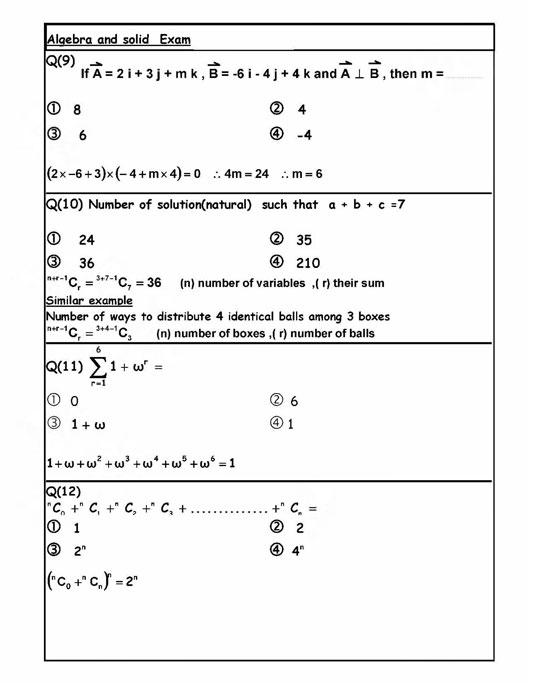 مراجعة-الرياضيات-لغات-الجزء-الثاني-9