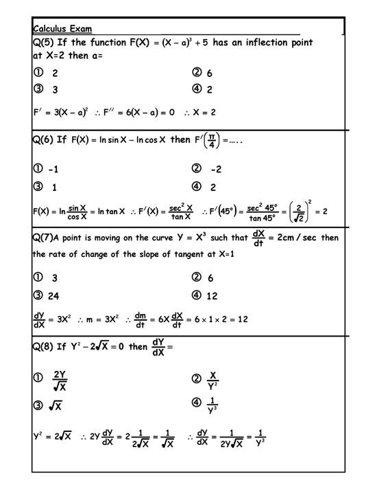 مراجعة-الرياضيات-لغات-الجزء-الثاني-1