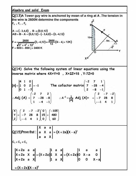 مراجعة-الرياضيات-لغات-الجزء-الثاني-4