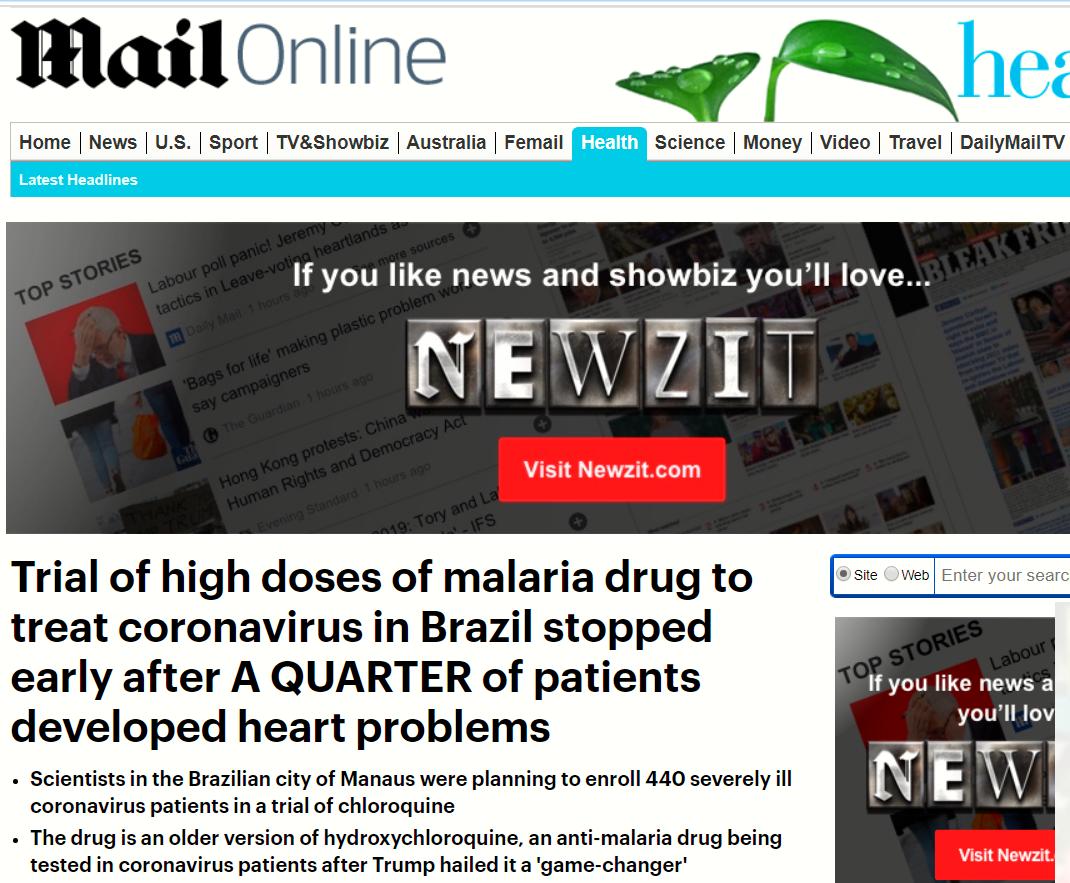 جربة البرازيلية على عقار الملاريا