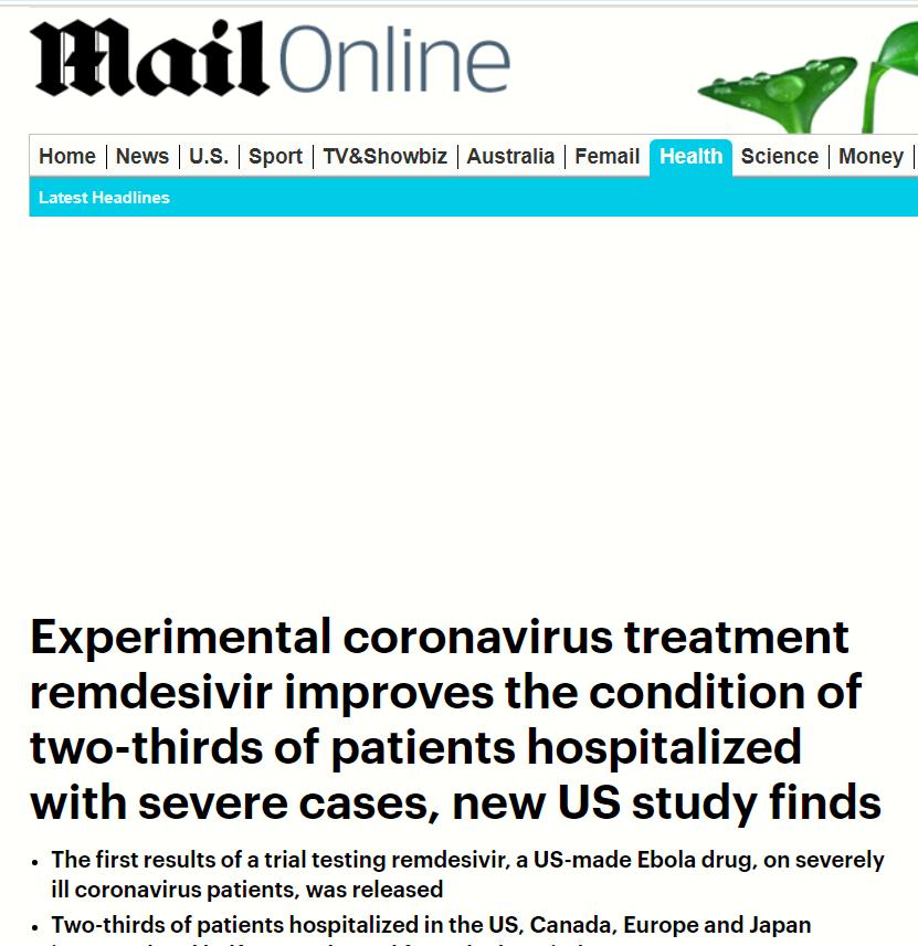 دواء ريمسفير للإيبولا