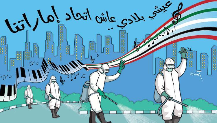 كاريكاتير الاتحاد الإماراتية