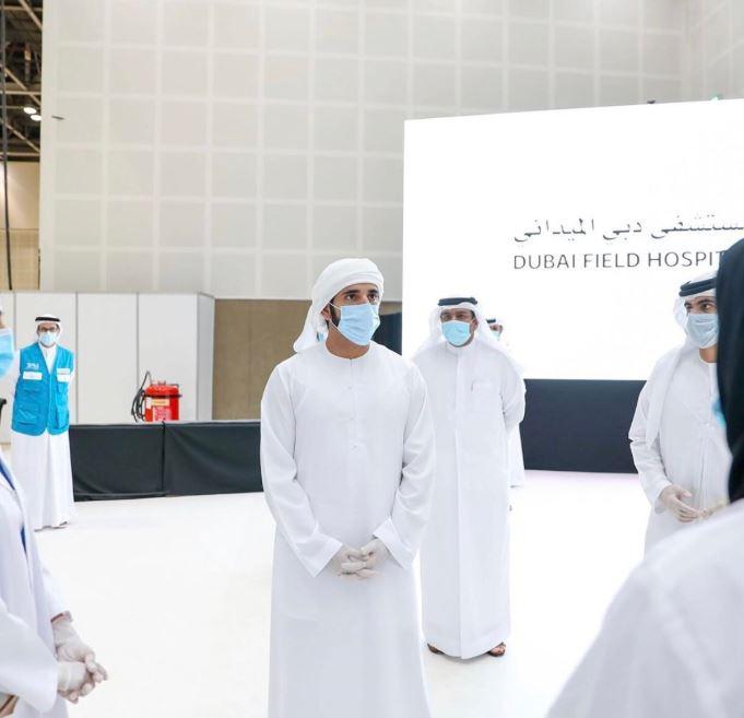 ولى عهد دبى يفتتح المستشفى الميداني لعزيز قدرات مواجهة فيروس كورونا  (4)