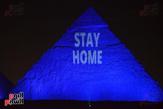 رسالة تضامن لشعوب العالم من امام الاهرامات (2)
