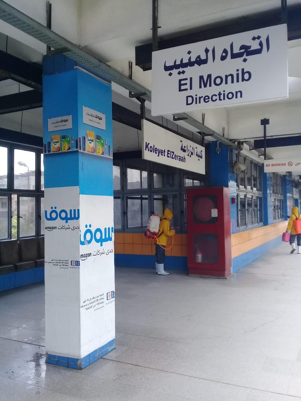 المترو يواصل أعمال تعقيم وتطهير القطارات والمحطات ضد كورونا (4)