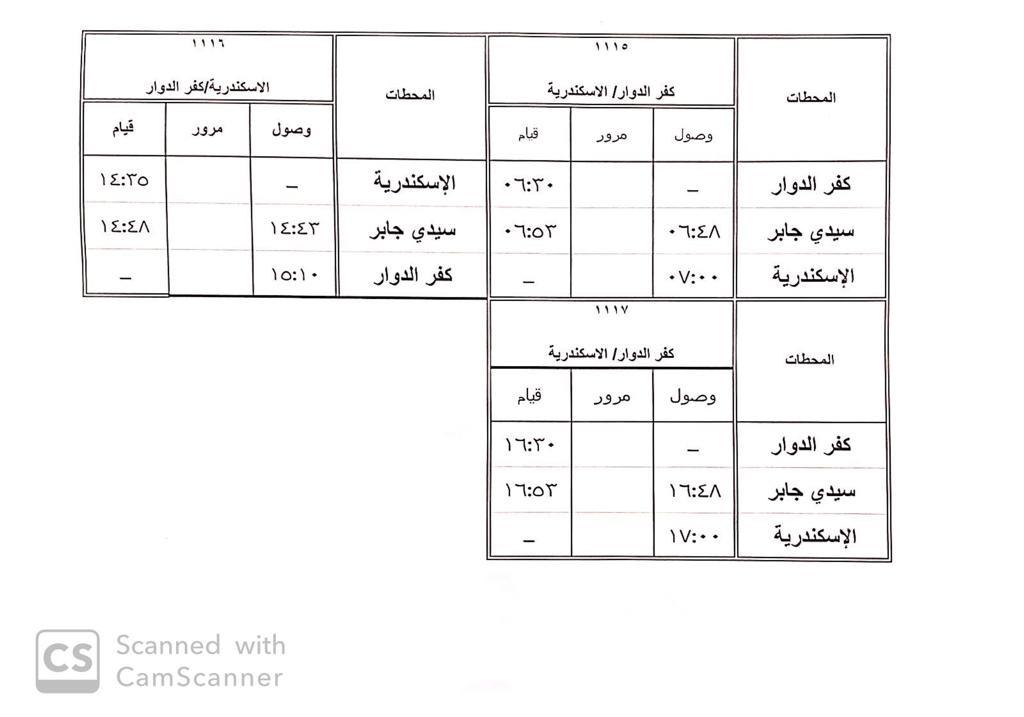 8e58e1b9-2895-4575-b137-9d716cabbafc