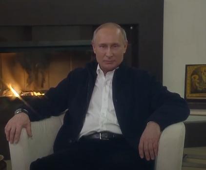 الرئيس فلادمير بوتين