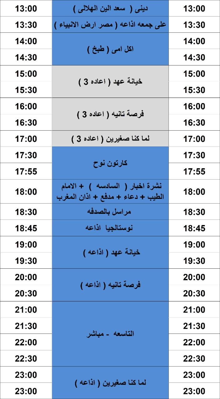 WhatsApp Image 2020-04-23 at 9.14.19 PM