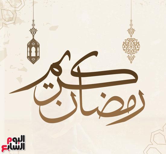 كيف-تصلى-التراويح-فى-البيت-خلال-شهر-رمضان-(7)