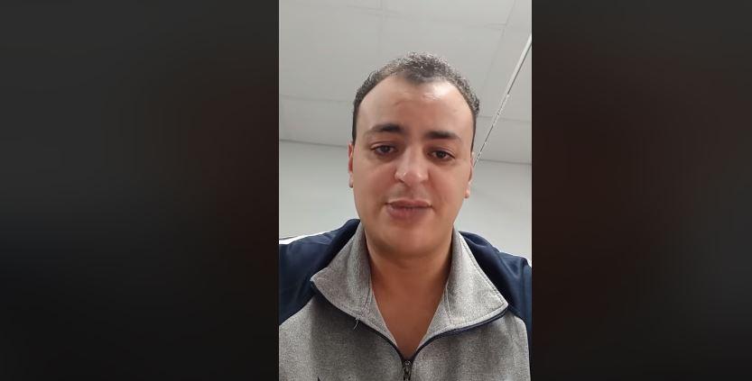 الدكتور محمد علام