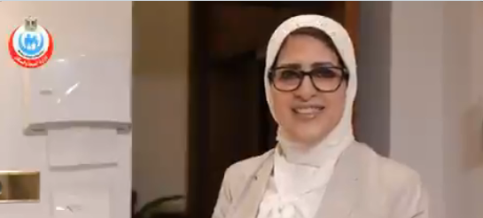 الدكتورة هاله زايد