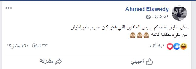 الفنان أحمد العوضى