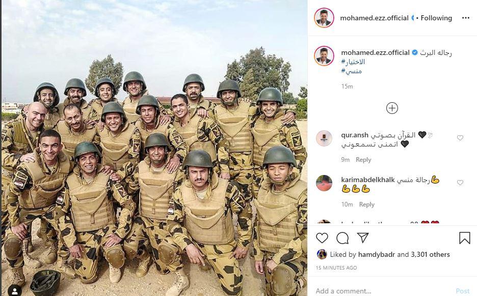 محمد عز خلال حسابه بموقع انستجرام (1)