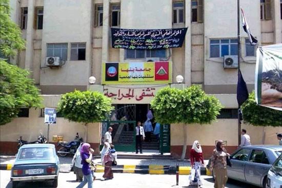مستشفى بنها الجامعى (1)