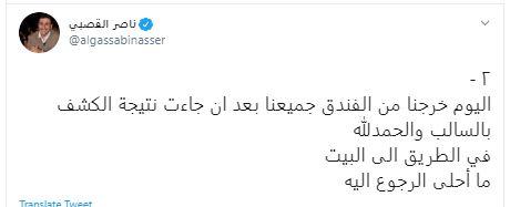 ناصر القصبى (2)
