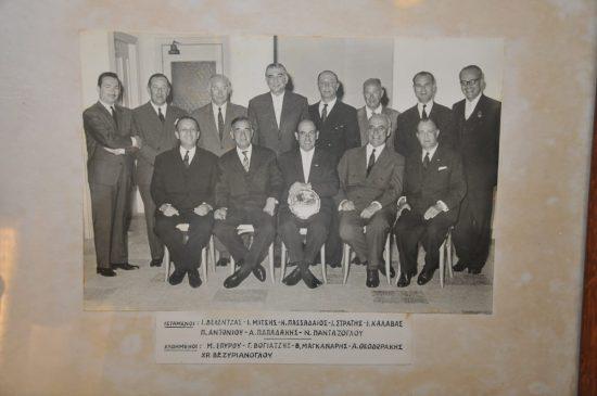 مجلس ادارة نادي يونان