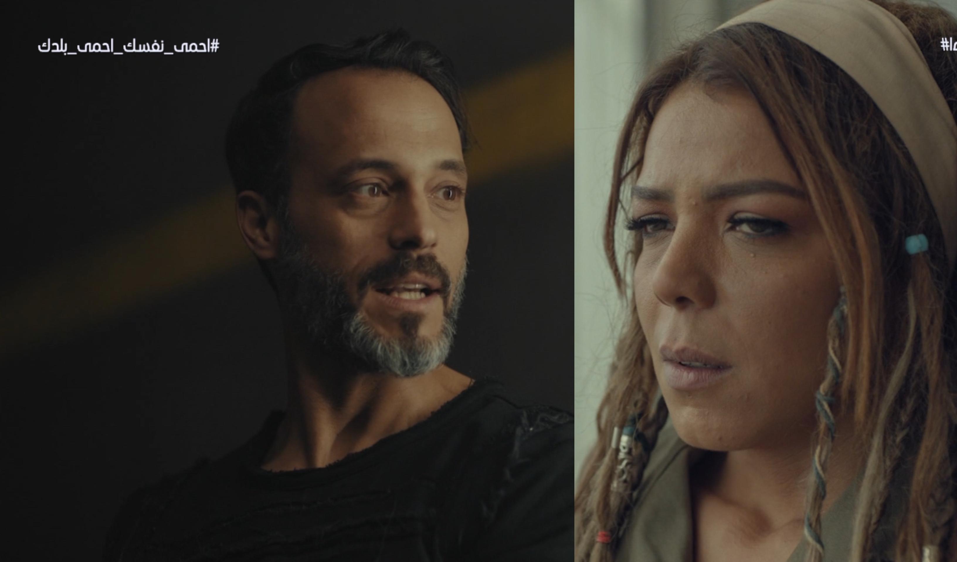 مسلسل النهاية يوسف الشريف الحلقة 1