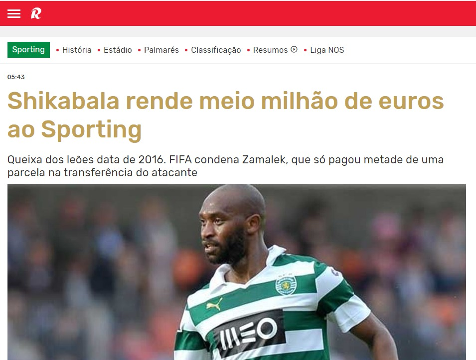 ريكورد البرتغالية