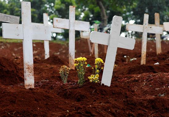 مقابر لإندونيسيا