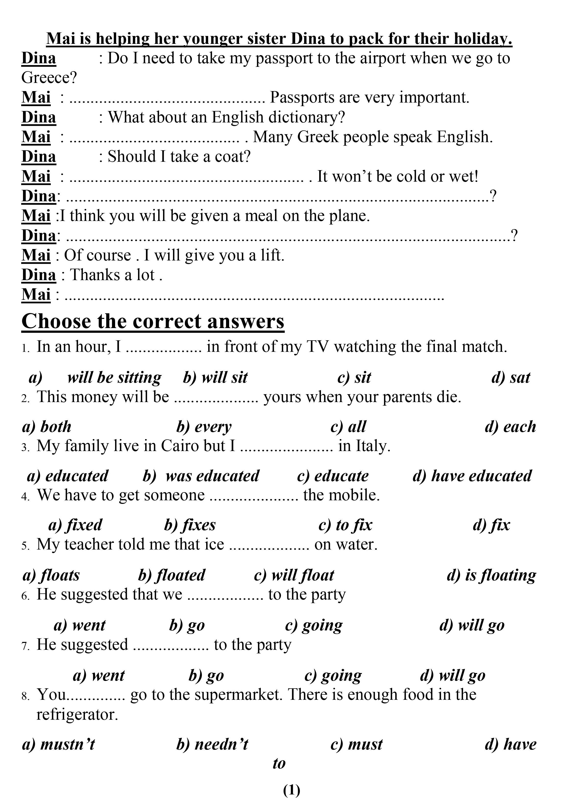 مراجعة-اللغة-الإنجليزية-1