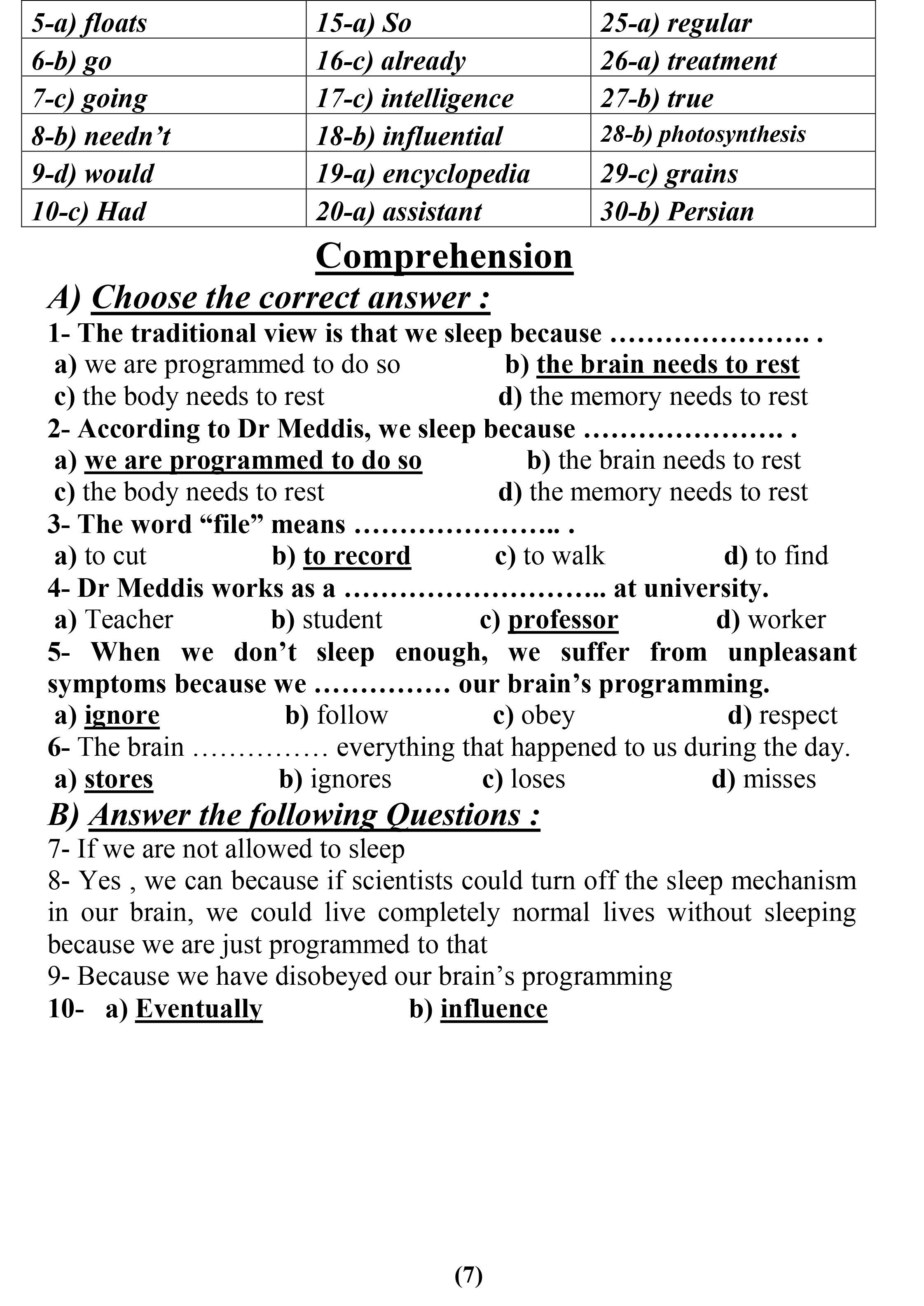 مراجعة-اللغة-الإنجليزية-7