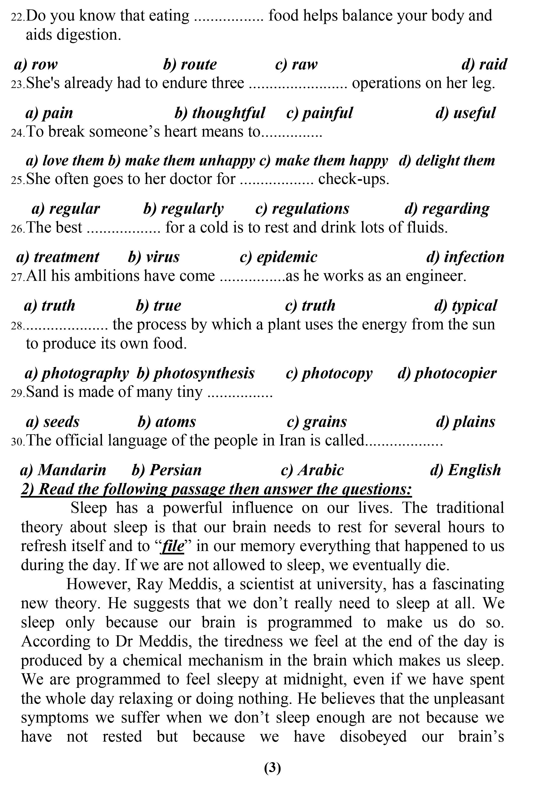 مراجعة-اللغة-الإنجليزية-3