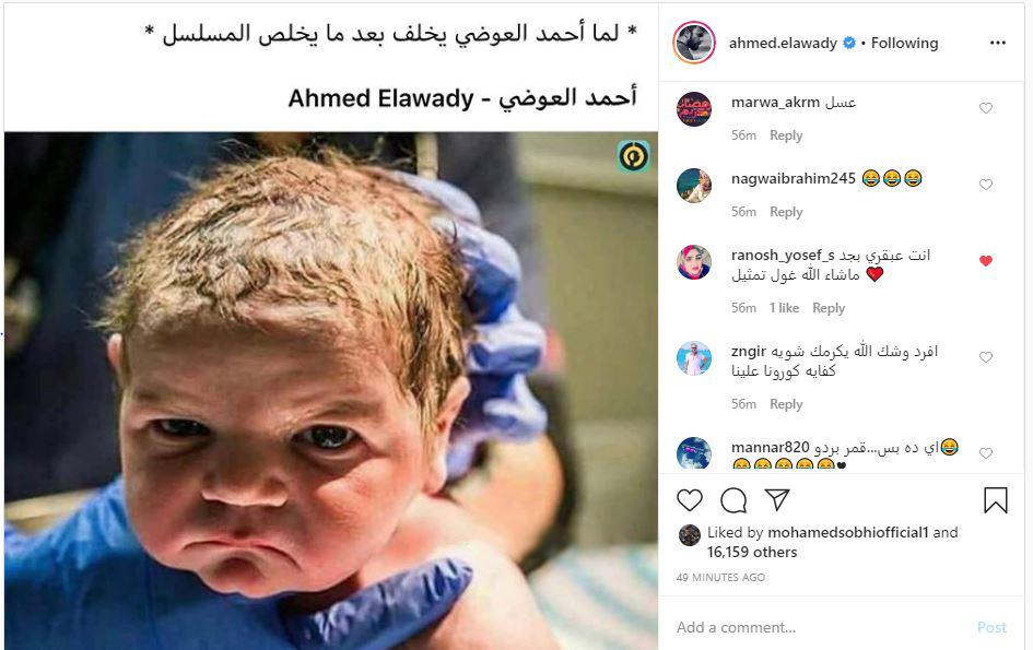 أحمد العوضى