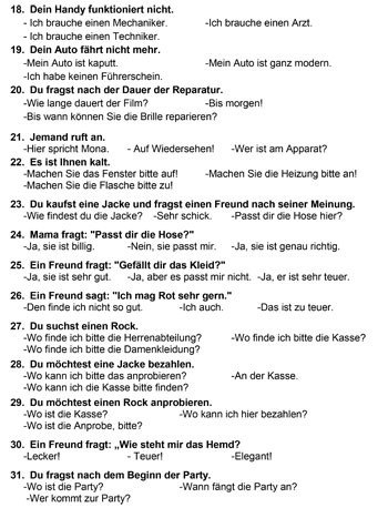 مراجعة-اللغة-الألمانية-6