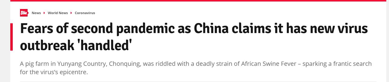 الصين تخاف من حدوث جائة ثانية