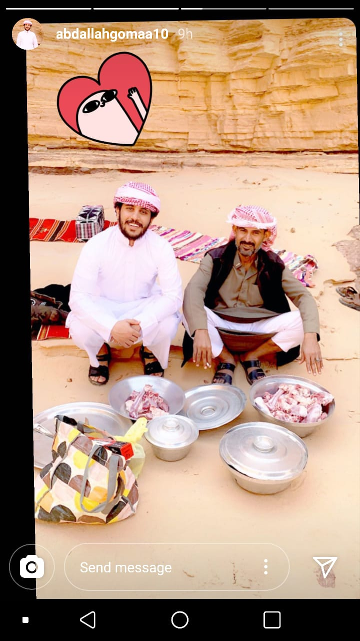 عبد الله جة