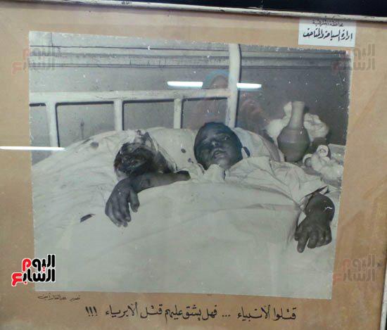 مذبحة بحر البقر (2)
