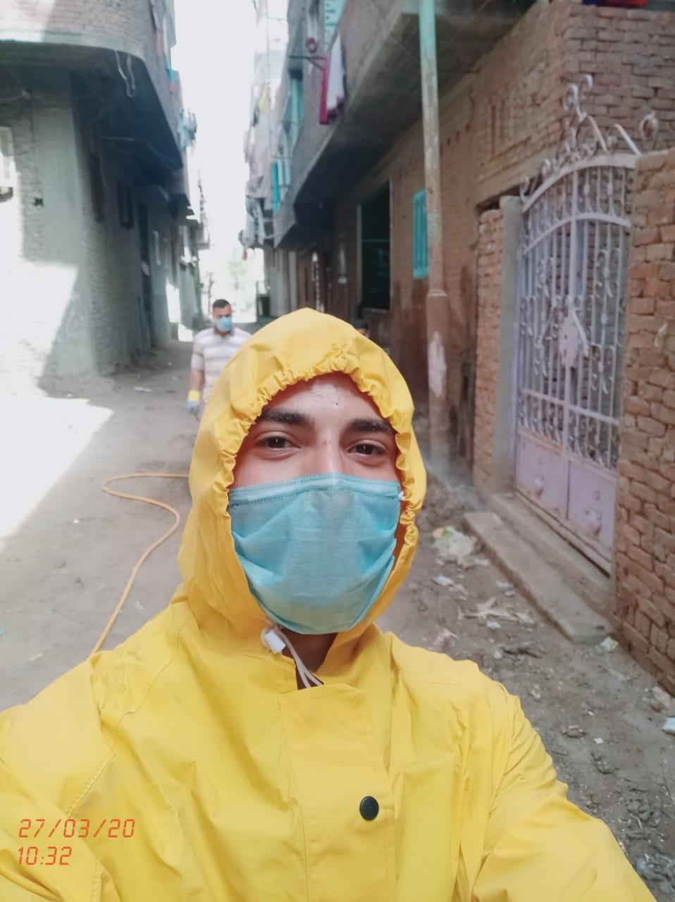 WhatsApp Image 2020-04-09 at 20.35.19