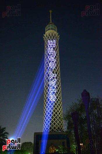 برج القاهرة (10)