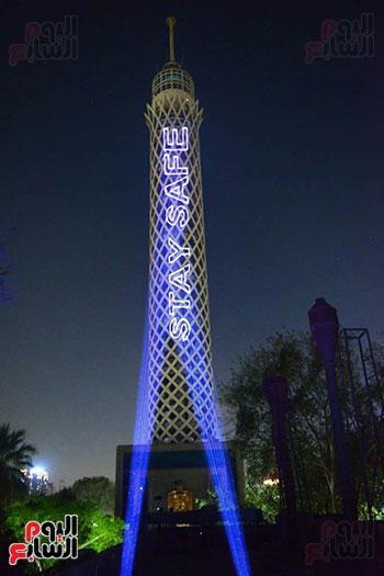 برج القاهرة (4)
