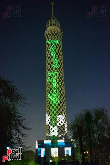 برج القاهرة (2)