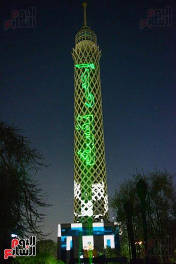 برج القاهرة (11)