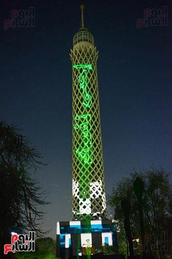 برج القاهرة (1)