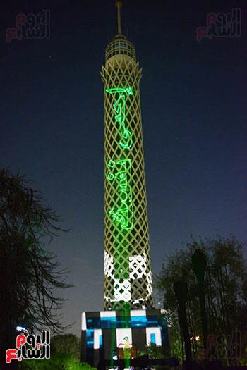 برج القاهرة (5)