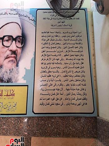 ابن شقيقة الشيخ عبد الحليم محمود (1)