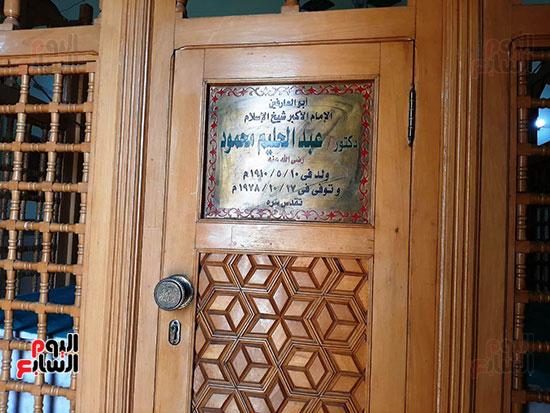 ابن شقيقة الشيخ عبد الحليم محمود (3)