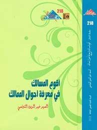 d941cc11-9748-488a-9bd1-1d11496cca4f