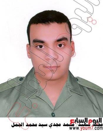 مجند شهيد محمد مجدى_2