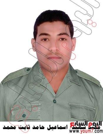 مجند شهيد إسماعيل حامد