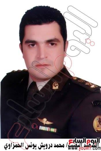 الشهيد النقيب محمد درويش