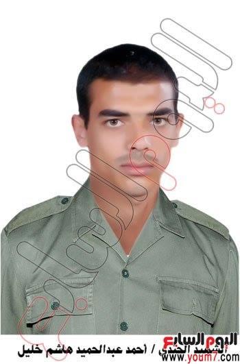 مجند شهيد أحمد عبد الحميد