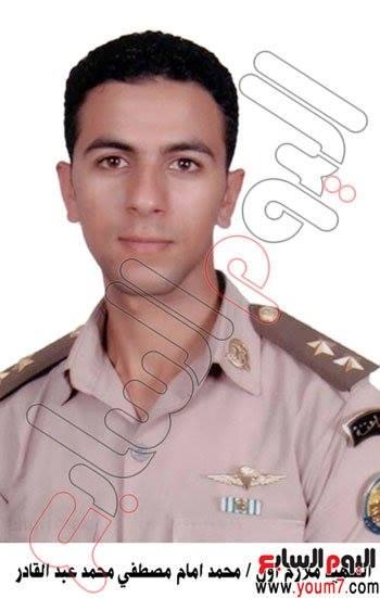 الشهيد ملازم أول محمد إمام