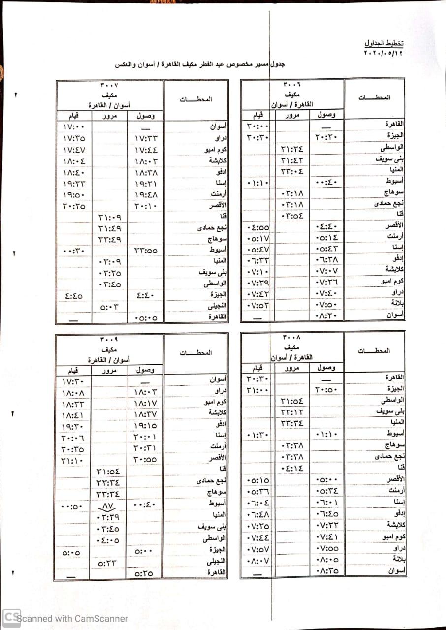 9eaa6574-a38f-430c-8655-22f39c64fbe3