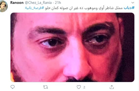 دياب 121